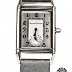 Jaeger lecoultre reverso duetto 256.8.75 image 2