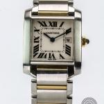Cartier tank francaise 2465 image 2