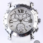 Chopard happy sport snowflake 288499-3004 image 2