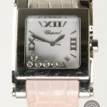 Chopard happy sport 20/8447 image 2