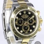 Rolex cosmograph daytona 116253 image 3