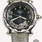 Chopard happy sport floating fish 28/8347 image 2
