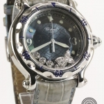 Chopard happy sport floating fish 28/8347 image 3