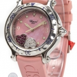 Chopard happy sport 278951 image 2