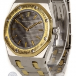 Audemars piguet royal oak ii no 42 image 2
