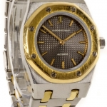 Audemars piguet royal oak ii no 42 image 3