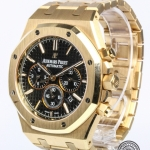 Audemars piguet royal oak 3275 image 2