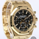 Audemars piguet royal oak 3275 image 3