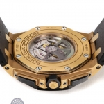 Audemars piguet royal oak offshore no 1089 ref 26401ro.oo.a002ca.01 image 10