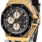Audemars piguet royal oak offshore no 1089 ref 26401ro.oo.a002ca.01 image 2