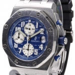 Audemars piguet royal oak offshore no8520 image 2