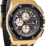 Audemars piguet royal oak offshore no 1089 ref 26401ro.oo.a002ca.01 image 3