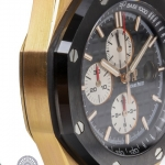 Audemars piguet royal oak offshore no 1089 ref 26401ro.oo.a002ca.01 image 8
