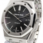 Audemars piguet royal oak 15400st image 2