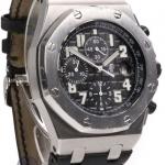Audemars piguet royal oak offshore chronograph no10755 image 3